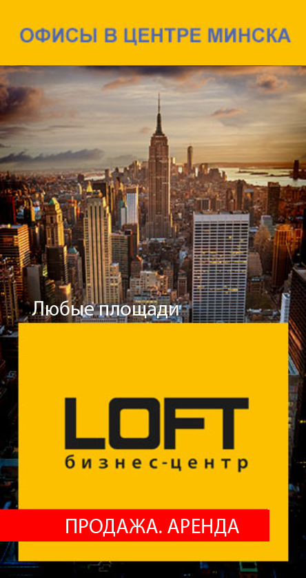 Loftcenter